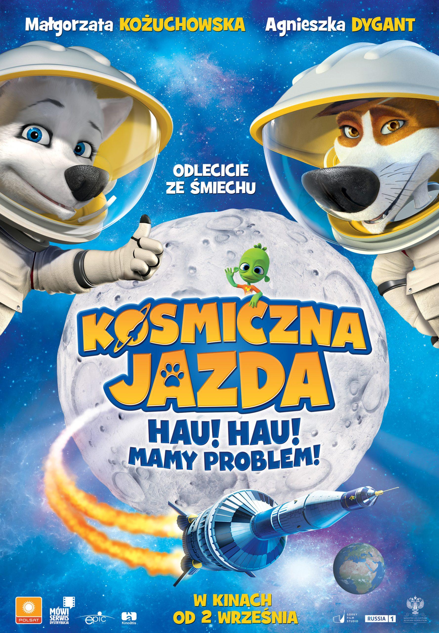 KOSMICZNA_JAZDA_plakat